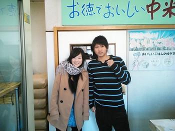 2013・2・22 るーくん・なっちゃん1.jpg